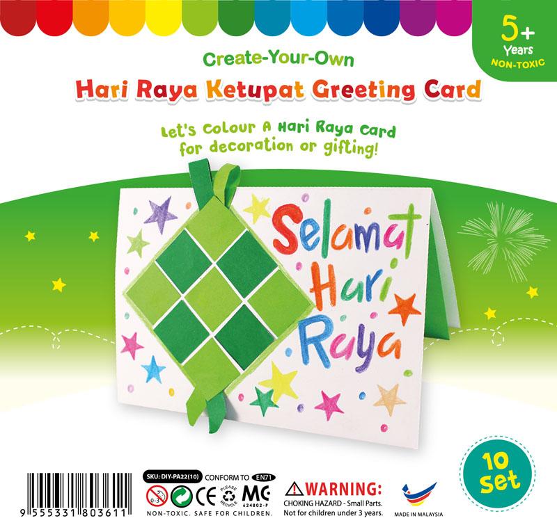 Diy Hari Raya Ketupat Greeting Card 10 Pack
